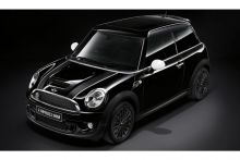 --RESTPOSTEN-- Original MINI R56 Dekorstreifen Flash White weiß